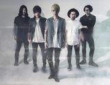 THE TWISTED HARBOR TOWN、9/16にリリースする2ndミニ・アルバム『I AM』より「Starting on moving on」のMV公開!