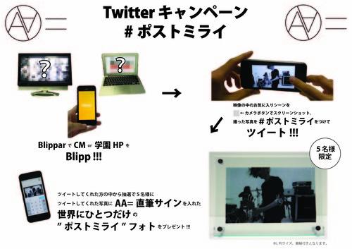 twitter_cap.jpg
