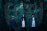 名古屋発 次世代メロディック・パンク・バンド ENTH、3rdミニ・アルバム『Entheogen』リリース・ツアーのファイナル・シリーズにフォゲミ 、HOTSQUALL、BACKDATE NOVEMBERら9組出演決定!