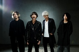 ONE OK ROCK、9/25に北米でリリースするアルバム『35xxxv Deluxe Edition』より「Cry Out」のMV公開!