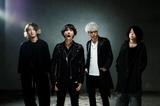 "ONE OK ROCK、スマートフォン版""Yahoo!検索""コラボ企画第2弾として、本日21時~新曲「The Way Back -Japanese Ver.-」のMVが先行配信!"