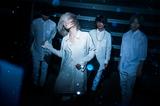 THE MUSMUS(ex-UPLIFT SPICE)、12/2リリースの1stミニ・アルバム『PROLOGUE』より「バイナリ」のMV公開!