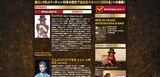 KenKen(RIZE)、小野武正(KEYTALK)、NINJA KORE、篠崎こころなど出演の10/11(日・祝前日)東京激ロック15周年DJパーティー@渋谷TSUTAYA O-EAST特設サイトにて出演者プロフィール・ページを公開!