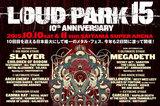 LOUD PARK 15特設ページ公開!SLAYER&MEGADETHをヘッドライナーに迎え10周年に相応しい超豪華ラインナップで10/10-11に開催!ラインナップを一挙にチェック!