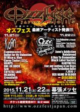 """Ozzfest Japan 2015""、最終ラインナップ発表!オープニング・アクトにa crowd of rebellion、NoisyCell、彼女 in the display、wrong cityら6組決定!"