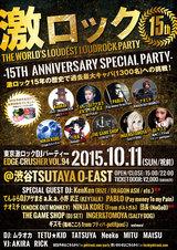 PABLO(Pay money To my Pain)から10/11(日・祝前日)東京激ロック15周年記念DJパーティー@渋谷TSUTAYA O-EAST出演に向けてビデオコメント到着!