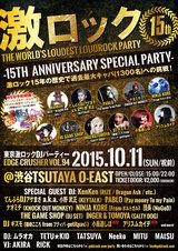 団長(NoGoD)から10/11(日・祝前日)東京激ロック15周年記念DJパーティー@渋谷TSUTAYA O-EAST出演に向けてビデオコメント到着!