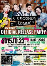 """10/23(金)""""5秒でハマる""""新世代ポップ・パンク 5 SECONDS OF SUMMERのオフィシャル・リリース・パーティーが激ロックプロデュースのROCKAHOLIC-Shibuya-にて開催決定!豪華プレゼントもあり!入場無料!"""