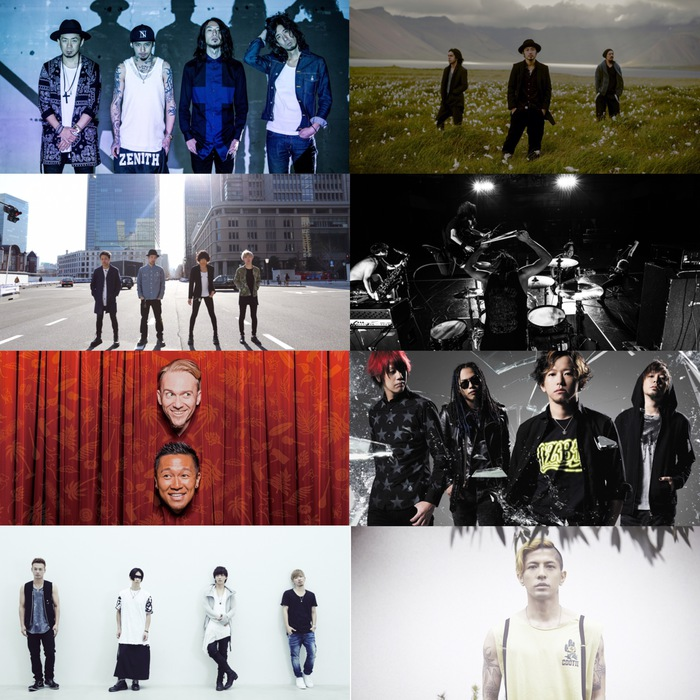 "The BONEZ、12月に対バン・ツアー""Blood In Blood Out 2015""開催発表!ゲストに降谷建志、HEY-SMITH、SPYAIR、KNOCK OUT MONKEYらが決定!"