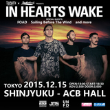 Crystal Lakeの東名阪ツアーにゲスト出演するオーストラリアン・メタルコアの異才 IN HEARTS WAKE、12/15に新宿ACBにて単独公演の開催決定!