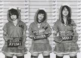 あゆみくりかまき、11/25リリースの3rdシングル『心友フォーエヴァー』初回盤DVDより、PABLO(PTP)らも参加した「KILLLA TUNE」のMV(Short Ver.)公開!