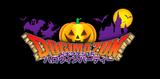 "UZMK主催イベント""DOGIMAZUN 2015""、追加出演アーティストにTHE GAME SHOP、The Winking Owlの2組が決定!"
