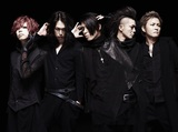 lynch.、ニュー・アルバム『D.A.R.K. -In the name of evil-』リリース日の10/7に、InterFM897&ニコ生特番の連続オンエア決定!