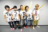 """PANとFM802DJ マーキーにより結成されたヒーロー・バンド""""谷口パン""""、""""MINAMI WHEEL2015""""にて明日10/11に出演するPANのステージで再結成!"""