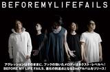 BEFORE MY LIFE FAILSのインタビュー&動画メッセージ公開!アグレッションはそのままに、フックの効いたメロディでネクスト・レベルへ到達した新作を11/25リリース!