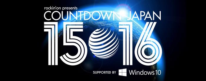 "COUNTDOWN JAPAN 15/16""、最終出..."