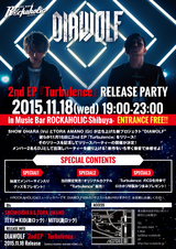 DIAWOLF、DJプレイも披露!11/18(水)2nd EP『Turbulence』リリース日、当日に激ロック・プロデュースのMusic Bar ROCKAHOLIC-Shibuya-にてリリース・パーティー開催決定!