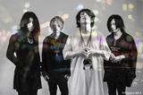 ジャンル不問のエクストリーム・ミュージックを鳴らす Does It Escape Again、12/2リリースの1stフル・アルバム『meniscus』より「undiscovered」のMV公開!