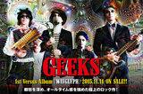 GEEKS最新インタビュー&動画メッセージ含む特設ページ公開!7ヶ月連続リリースの配信7曲+新曲7曲でバンドに新たな風を吹き込んだ極上のロック作を明日11/11リリース!