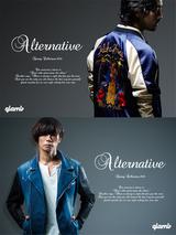 """金子ノブアキ(RIZE)& 川上洋平([Alexandros])、アパレル・ブランド""""glamb""""の新コレクション・モデルに決定!"""
