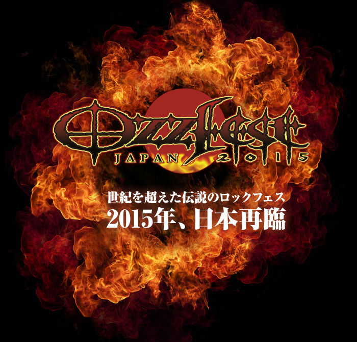 """Ozzfest Japan 2015""、緊急追加ラインナップとしてSALTY DOG、Unveil Razeが決定!"