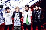 サンエル、1/27リリースのニュー・アルバム『ROCK TO THE FUTURE』のジャケ写&特典発表!1/1にスポット映像、リード曲のMVも公開!