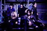 DECAYS、ミニ・アルバム全曲試聴開始!12/24(木)東京公演の来場者全員にスペシャル・プレゼントの実施が決定!