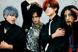 アバンギャルド・ポップを謳う FOXPILL CULT、Shinpei Mörishige(ex-PLASTICZOOMS)が正式加入!来年3/9にニューEP『ROMANATION』リリース決定!