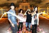 王道もモダンも混ぜ込んだ次世代サウンド UMBERBROWN、ニュー・アルバム表題曲「Grace」の9分にも及ぶ映画級のMV公開!