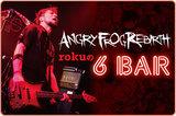 ANGRY FROG REBIRTHのベーシスト、rokuによるコラム「6 BAR」最終回を公開!約3年半在籍したバンドを脱退するrokuが、ファンへのメッセージとコラムへの想いを綴る!