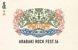 """""""ARABAKI ROCK FEST.16""""、オフィシャル・サイトがオープン!チケット先行予約の詳細も発表!"""
