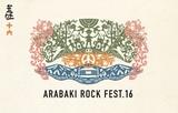 """ARABAKI ROCK FEST.16""、第1弾出演アーティストにBRAHMAN、10-FEET、KEMURI、HEY-SMITH、9mm、BIGMAMA、WANIMAら決定!"