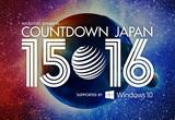 """COUNTDOWN JAPAN 15/16""、来年2月にWOWOWにて総集編を4夜連続オンエア決定!"