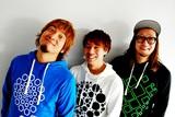 dustbox、10年ぶりのニュー・ミニ・アルバム『skyrocket』を引っ提げ来年3月より全国ツアー開催決定!