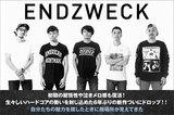 日本が誇るハードコア・パンク、ENDZWECKのインタビュー公開!初期の叙情性や泣きメロ感も復活!生々しいハードコアの勢いを封じ込めた6年ぶりのニュー・アルバムを本日リリース!