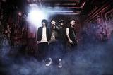 ギルガメッシュ、来年1/20リリースのニュー・ミニ・アルバム『鵺-chimera-』のジャケット公開!インストア・イベントの開催も決定!