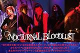 NOCTURNAL BLOODLUSTのインタビュー公開!赤坂BLITZワンマンを3時間ノンストップ収録!エクストリーム極まるライヴ・パフォーマンスを詰め込んだ2枚組DVDをリリース!