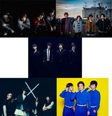 """9mm Parabellum Bullet、BLUE ENCOUNTら出演!12/25にZepp Fukuokaにて開催される""""RockDaze!2015 X'mas Special""""、タイムテーブル公開!"""