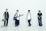 "SPYAIR、全国ホール・ツアー""4-for-""の追加公演を来年3月に東名阪にて開催決定!"