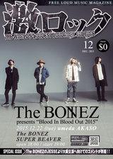 激ロックとThe BONEZがタッグを組んだ【The BONEZ スペシャル・フライヤー】本日より配布開始!12/22(火)の大阪 umeda AKASO公演に向けた関西限定の特別仕様!