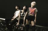 次世代ロック・バンド touch my secret、来年3/2に1stアルバム『nil』リリース決定!初のワンマン&BAND-MAID®とのツーマンを下北沢LIVEHOLICにて開催!