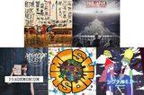 【明日の注目のリリース】BLUE ENCOUNT、SOUL JAPAN、revenge my LOST、POT、EVERLONGの5タイトル!