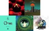 【今週の注目のリリース】ギルガメッシュ、SCHAFT、NOISEMAKER、摩天楼オペラ、JAWEYEの5タイトル!