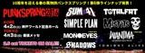 """""""PUNKSPRING 2016""""、第6弾出演アーティストに元FACTのメンバーによる新バンド""""SHADOWS""""が決定!"""