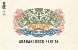 """ARABAKI ROCK FEST.16""、第2弾出演アーティストにCrossfaith、KNOCK OUT MONKEY、NUBOら決定!"