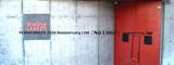 """The BONEZ、アルカラと共演のチャンス! 札幌PENNY LANE24のアニバーサリー・イベント""""No Limit""""、出演アーティストを""""Eggs""""にて募集中!"""