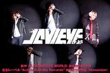 """JAWEYEのインタビュー&動画メッセージ公開!独自のミクスチャー・センスで自らが標榜する""""ヒューマナイズ・エレクトロ・ロック""""を堂々と体現した4thミニ・アルバムを1/20リリース!"""