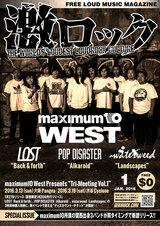"""LOST、POP DISASTER、waterweedの新曲含む計6曲収録したサンプラーCD付き!激ロックと""""maximum10""""がタッグを組んだ【""""maximum10 West"""" スペシャル・フライヤー】明日より配布開始!"""