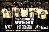 LOST×POP DISASTER×waterweed対談インタビュー公開!maximum10所属の関西出身3バンドが同タイミングで新作リリース!CD付きフライヤーも本日より配布開始!