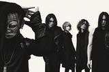 DIR EN GREY、日本武道館ライヴ映像&約2年6ヶ月ぶりのシングルをリリース!6月から国内新規ツアーも!
